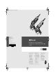 Produktkatalog, Bosch GWS 9-125