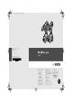 Brugermanual, Bosch GSR18V-60C